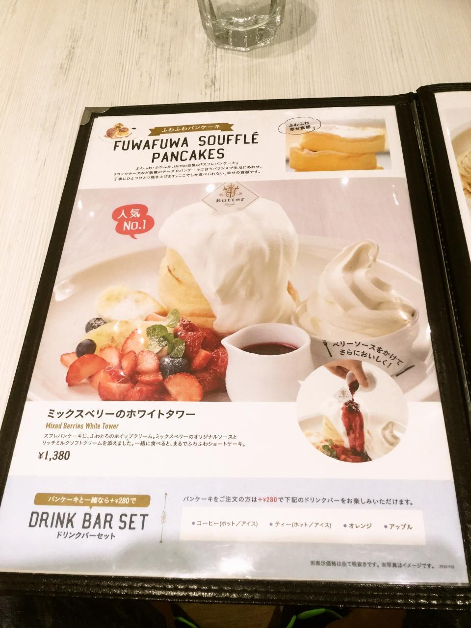 Butter 三井アウトレットパーク多摩南大沢(メニュー)