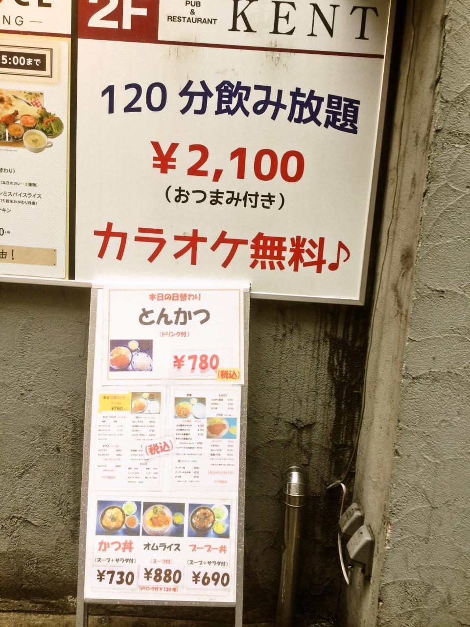 KENT(外観)