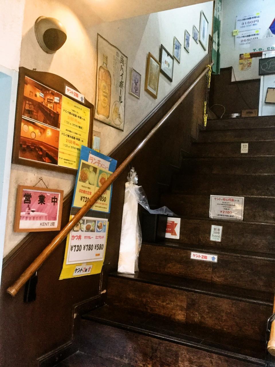 KENT(階段)