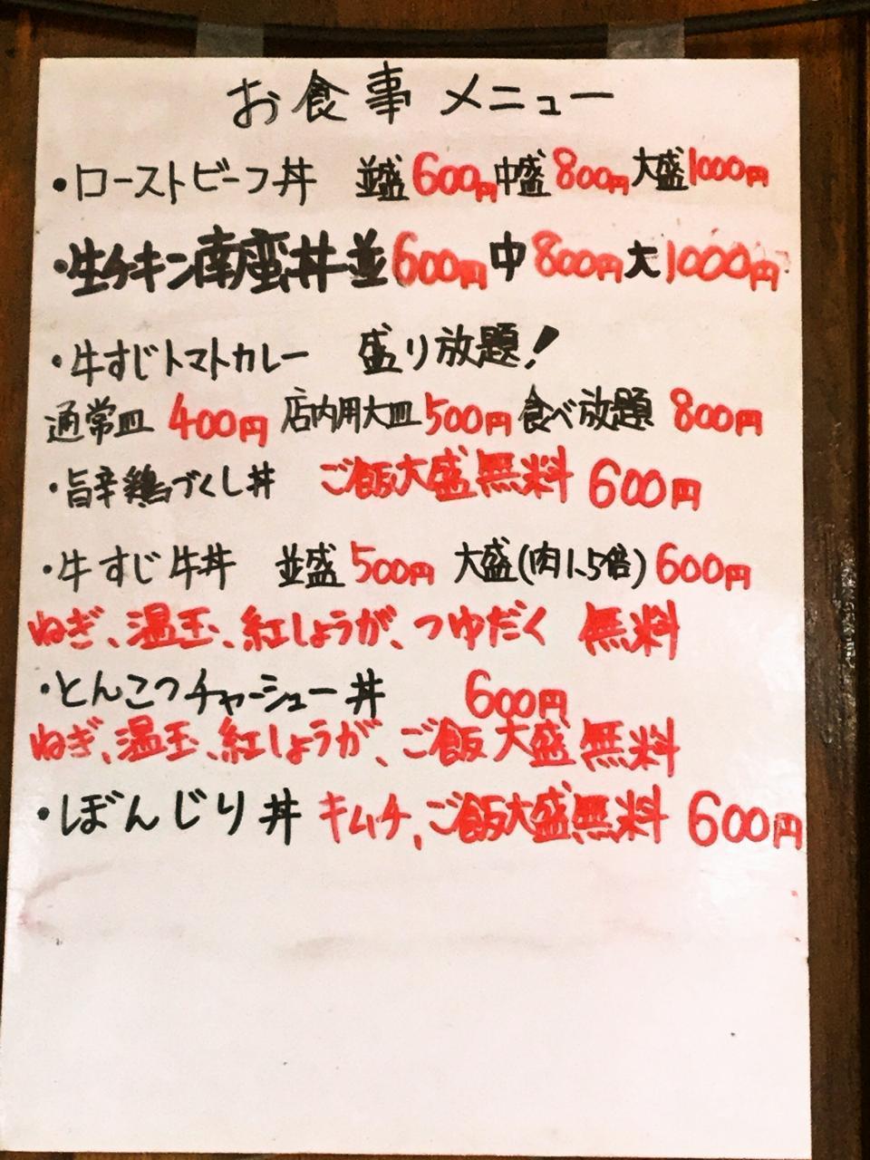 たこ焼き酒場 もんもん(店舗)