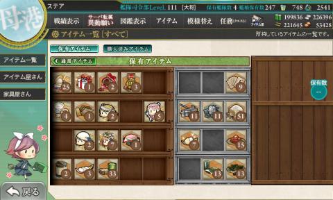 艦これ-022