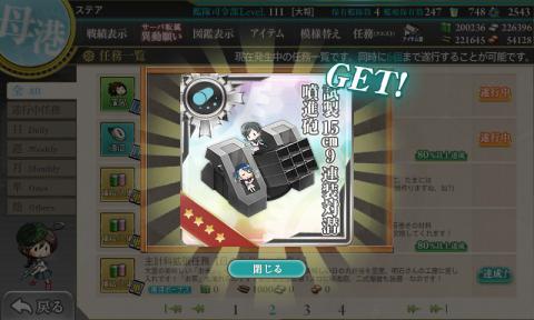 艦これ-023