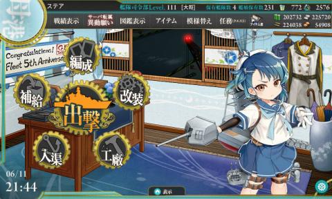 艦これ-030