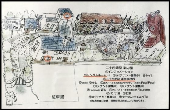nijuyonsekki_map550.JPG