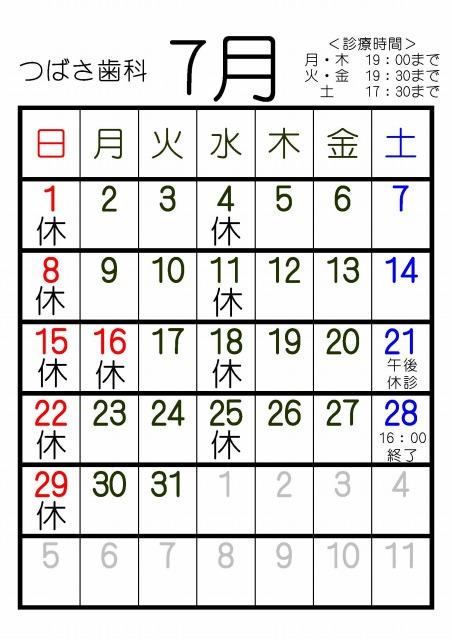 201807-2.jpg