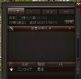 20180613_01.jpg