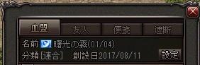 20180616_01.jpg