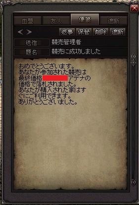 20180706_01.jpg
