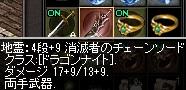 20180708_01.jpg