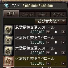20180708_02.jpg