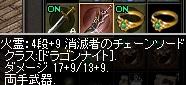 20180708_04.jpg