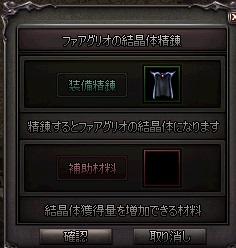 20180713_03.jpg