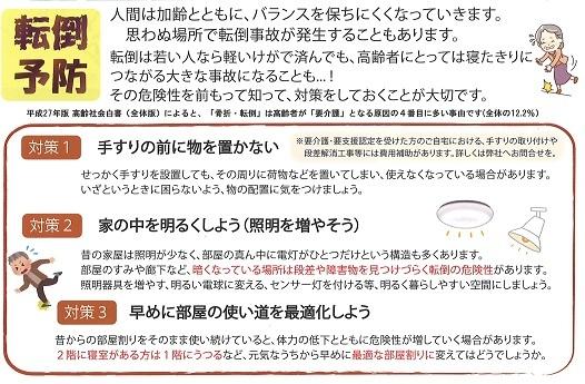 sakutaro7_6.jpg
