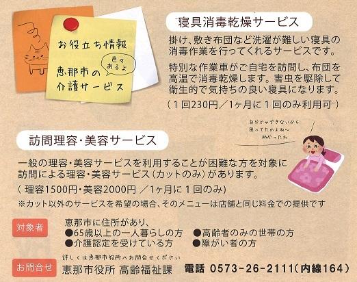 sakutaro7_7.jpg