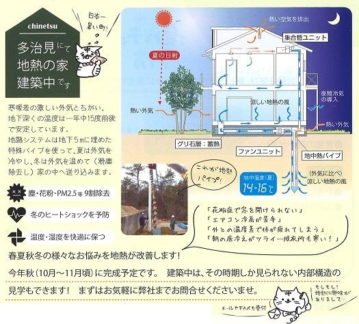 sakutatou7_2.jpg