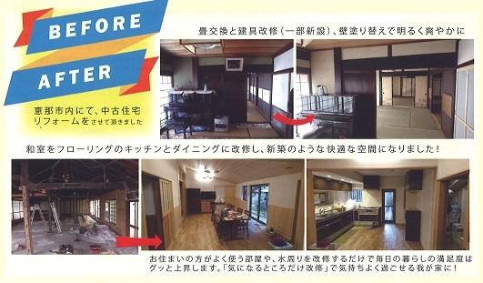 sakutatou7_3.jpg