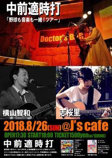 image Js cafe