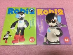 ロビ2-217