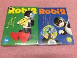 ロビ2-223