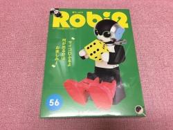 ロビ2-224