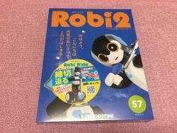 ロビ2-227