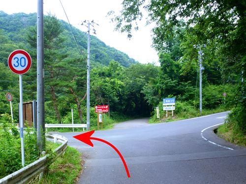 saikuya3.jpg