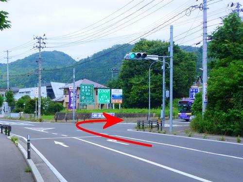 tazawa2.jpg