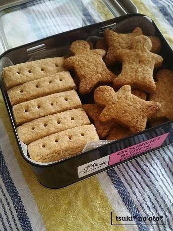クッキー缶1