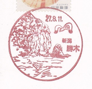 27.8.11新潟勝木
