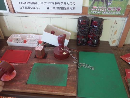 18新十津川駅14