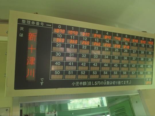 18新十津川駅28