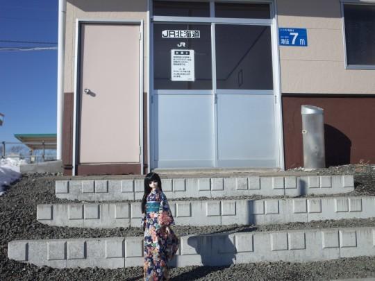 尺別駅09