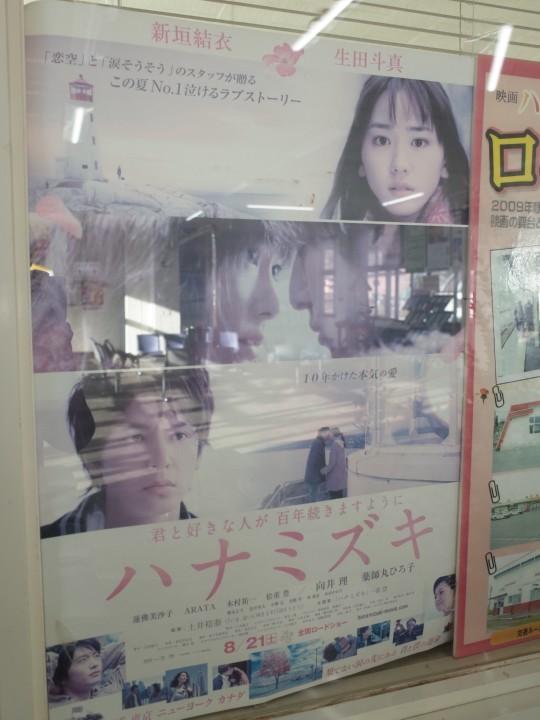 尺別駅19