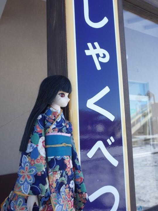 尺別駅22