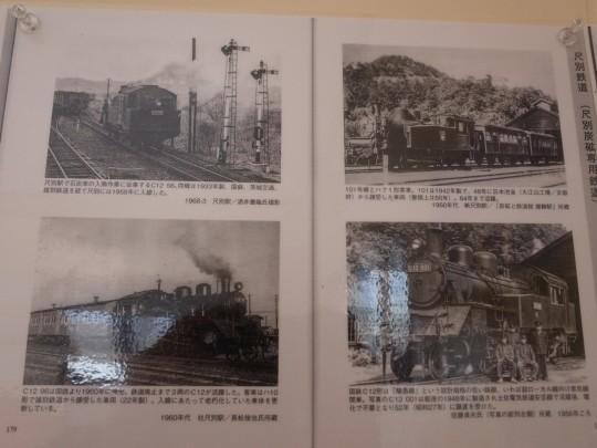 尺別駅29