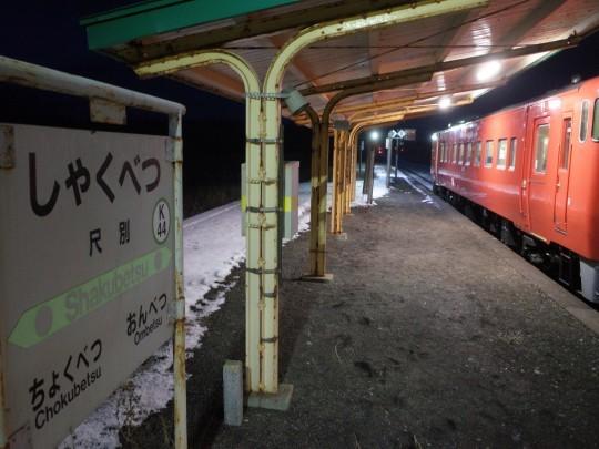 尺別駅46