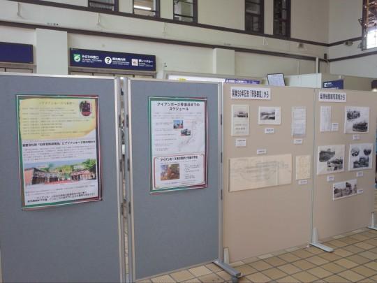 小樽駅115年10