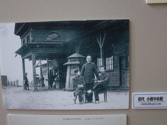 小樽駅115年13