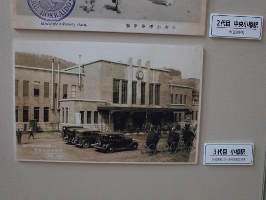 小樽駅115年15