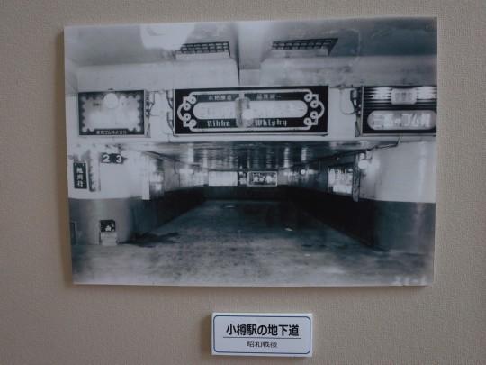 小樽駅115年17