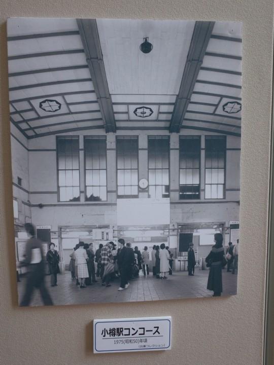 小樽駅115年20