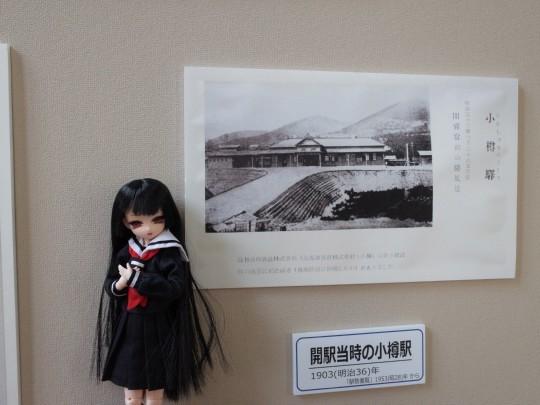 小樽駅115年22