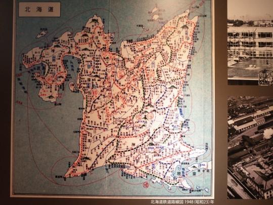 北海道命名の地17