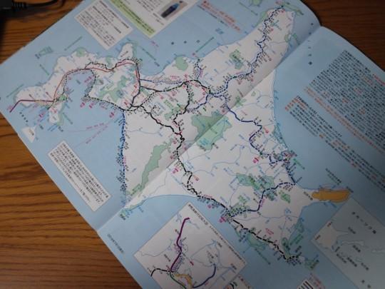 北海道命名の地20