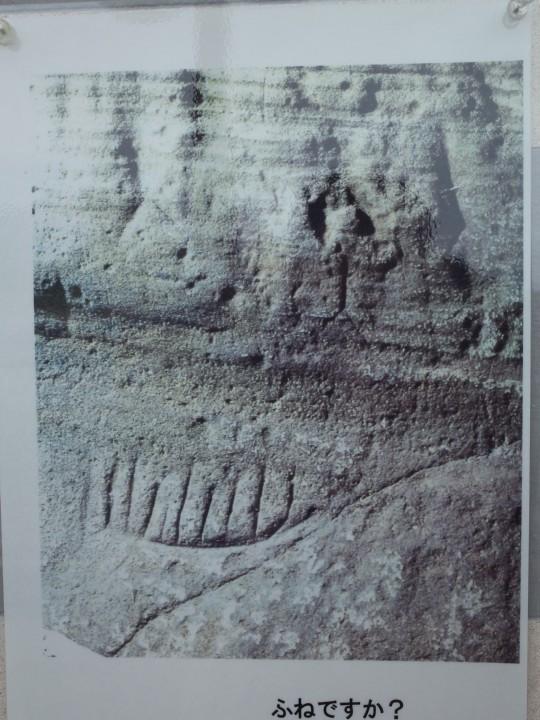 古代文字踏切18