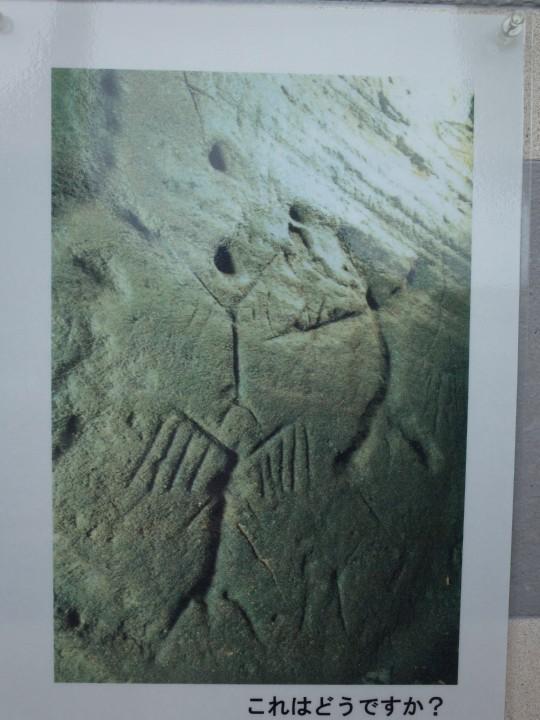 古代文字踏切17