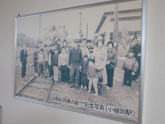 小頓別駅09