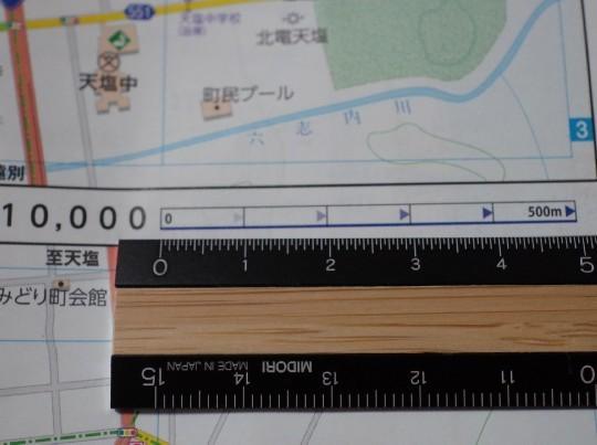 遠別駅01