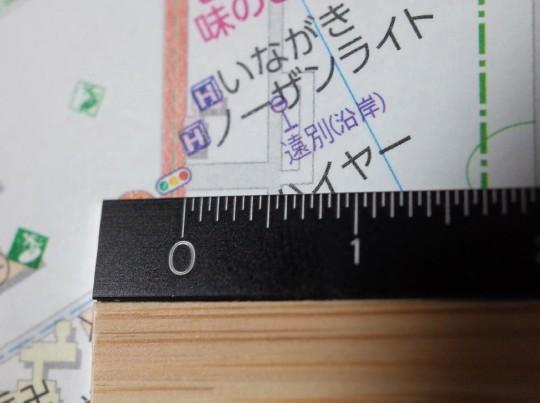 遠別駅02