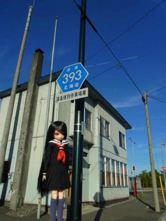 遠別駅10